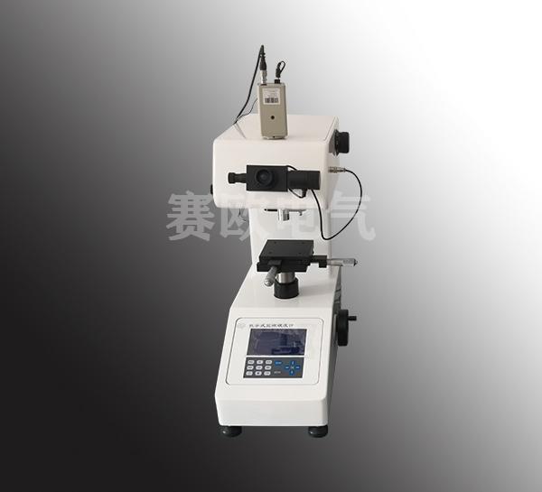 金相显微镜分析仪